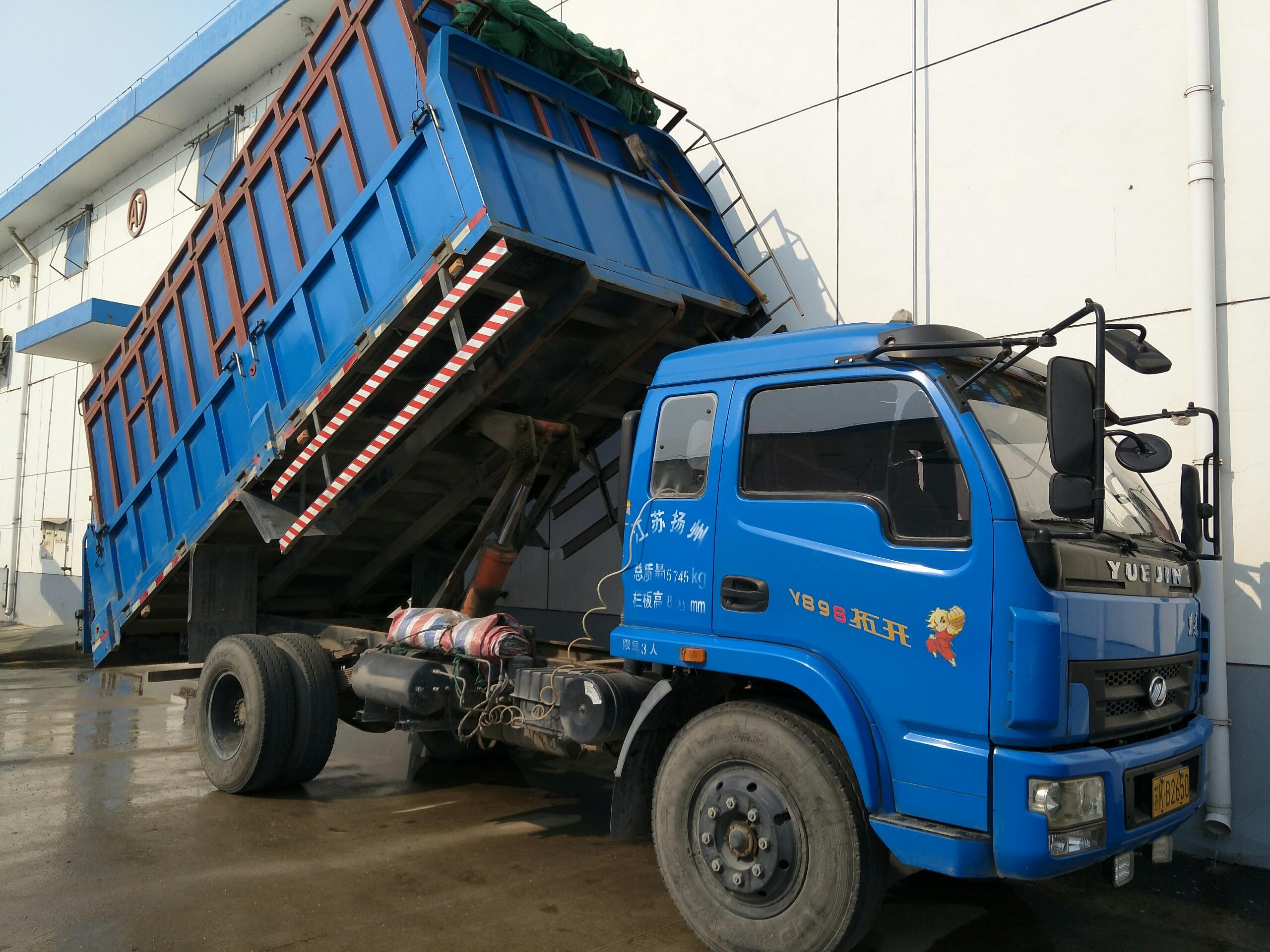 跃进 开拓X500 兼用型 110马力 4X2 4.2米自卸车(SH3042VEDCMZ)口碑